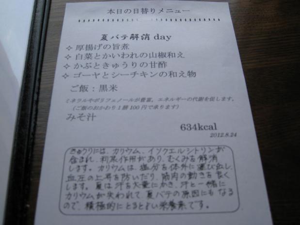詩膳 (9)