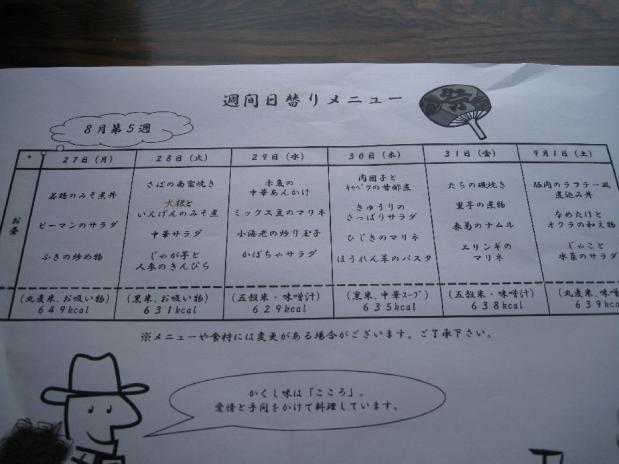 詩膳 (8)