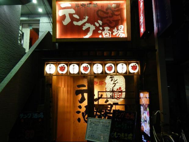 テング酒場 (7)