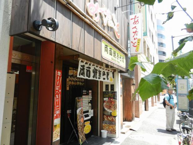 あぺたいと馬喰町+(11)