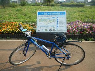 サイクリング7-29 (8)