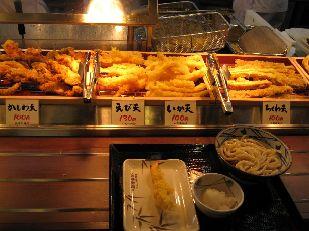 丸亀製麺 (4)
