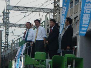 安倍晋三@アキバ (10)