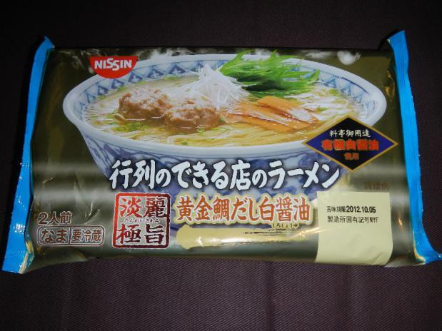黄金鯛だし白醤油 (1)