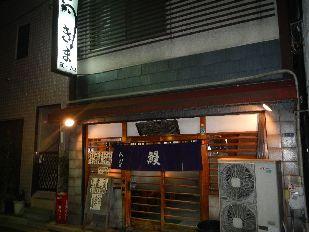 うきま (11)