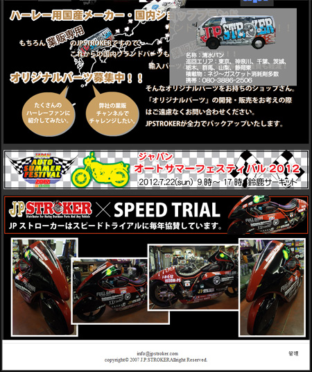 JP_speed.jpg