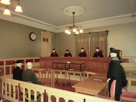 市政 裁判
