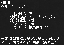 20120725151725.png