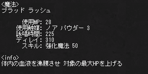 20120726132516.png