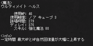 20120726132544.png
