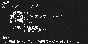 20120726132550.png