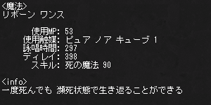 20120726132558.png