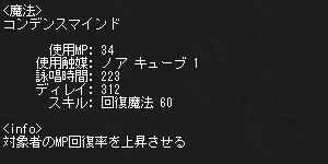 20120726132649.png