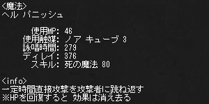20120726132723.png