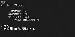 20120726164718.png