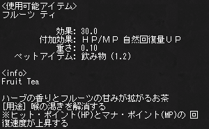 20120728053312.png
