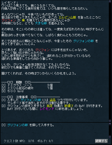 20120801030903.png