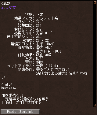 20120901202203.png