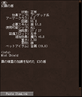 20120901202214.png