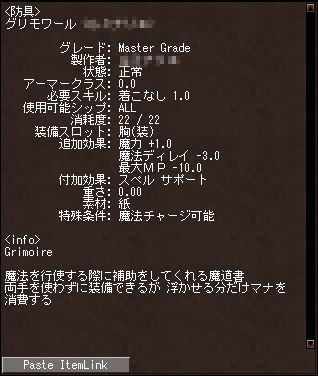 20120901204017_2.png