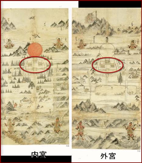 ブログ伊勢両宮曼荼羅20141024
