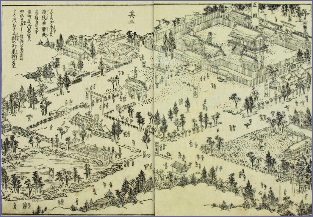 ブログ皇大神宮殿舎図-120141025