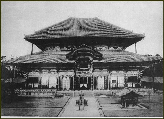 東大寺明治時代写真