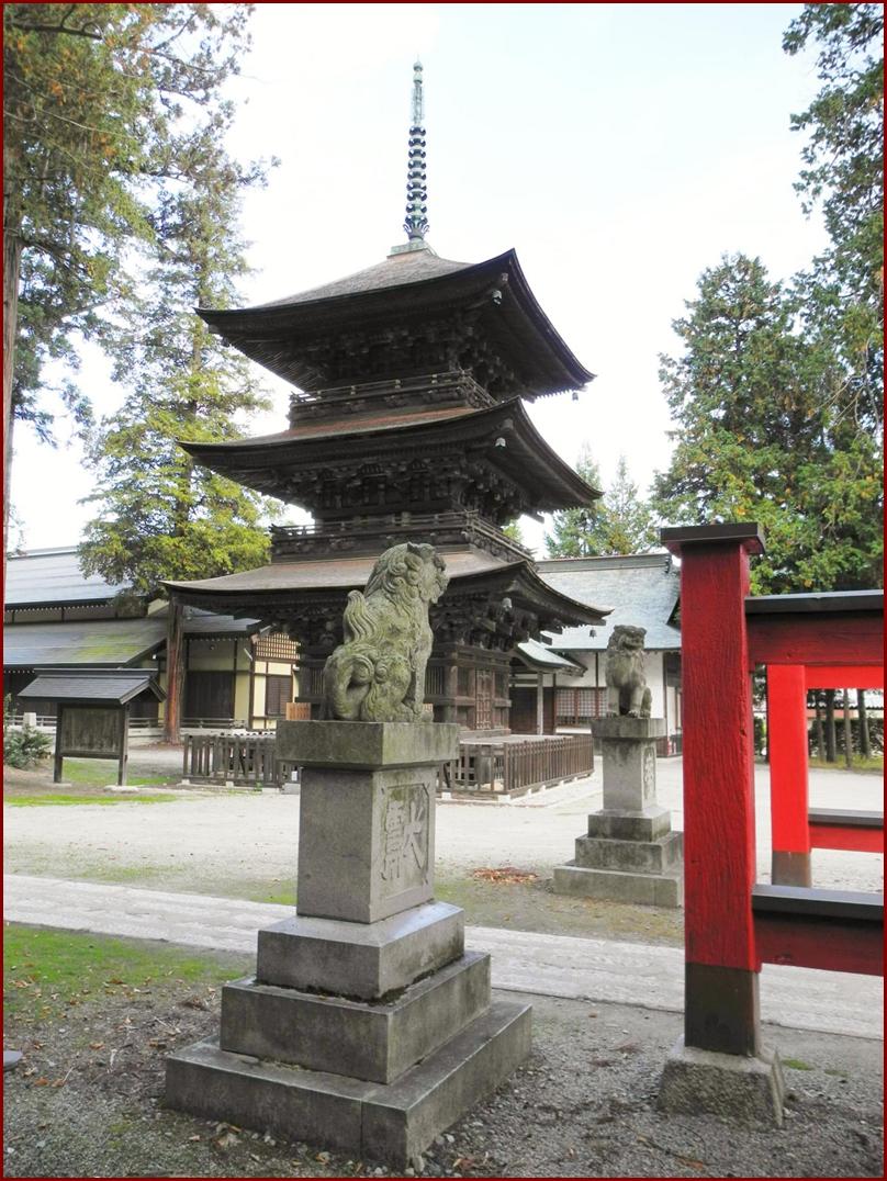 a3若一王寺神社神仏