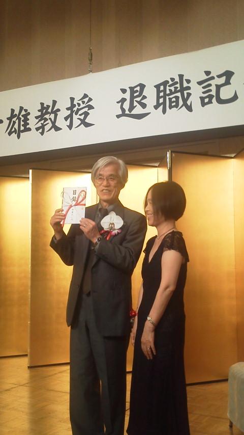 小野教授 退職記念