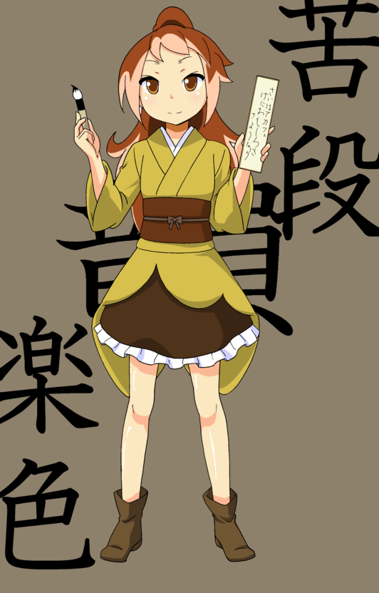 戦国コレクション 松尾芭蕉:なんか顔が丸い。九段韻楽色