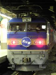 2012-12-27~31 087