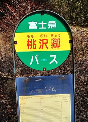 201304_ashitakayama_01.jpg