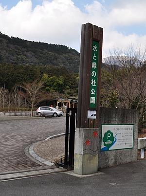 201304_ashitakayama_02.jpg