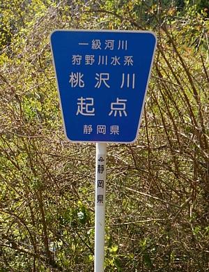 201304_ashitakayama_04.jpg