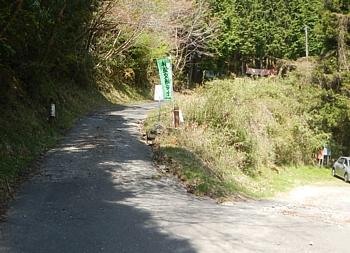 201304_ashitakayama_05.jpg