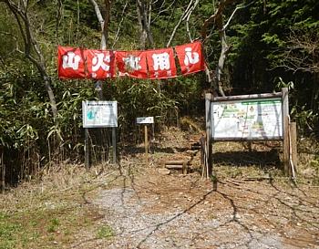 201304_ashitakayama_07.jpg