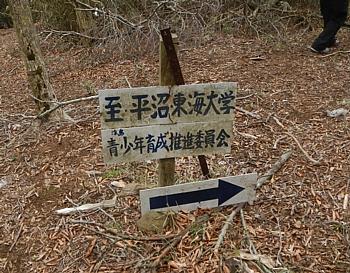 201304_ashitakayama_20.jpg