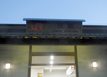 201304_ashitakayama_34.jpg