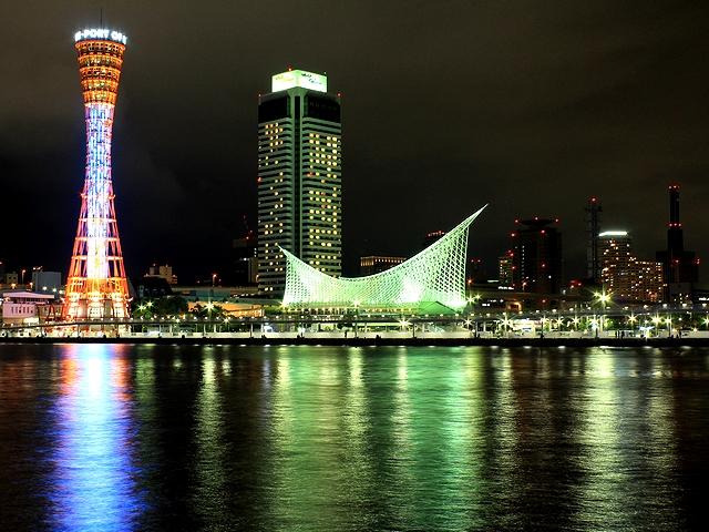 神戸港の夜景 神戸ポートタワーとともに