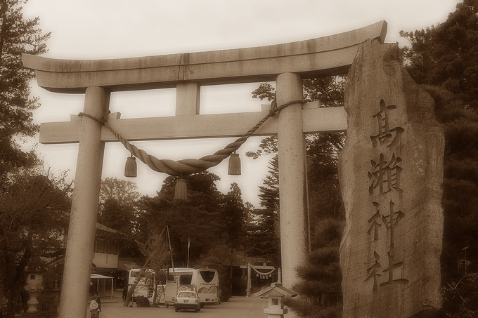 南砺市 高瀬神社