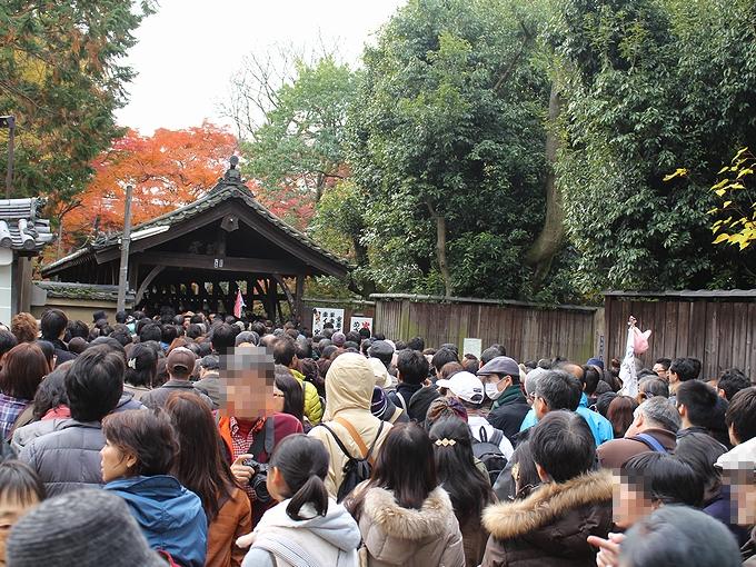 東福寺 混雑