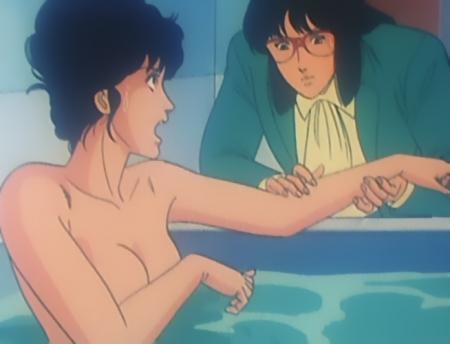 キャッツアイ43 来生瞳の胸裸入浴シーン