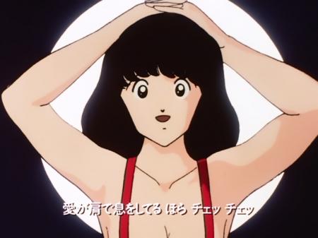 タッチ49 浅倉南の胸裸