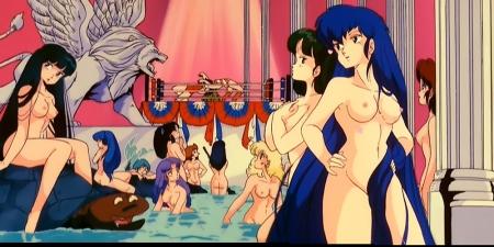 劇場版うる星やつらリメンバー・マイ・ラブ33 あたるの妄想の美女達の全裸乳首