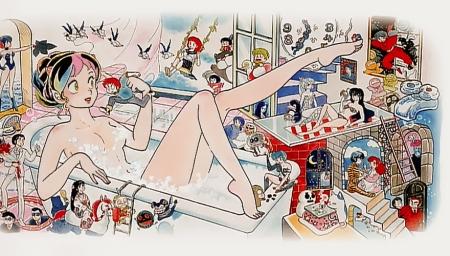 うる星やつらOVA版10 ザ・障害物 水泳大会エンディング ラムの全裸入浴シーン