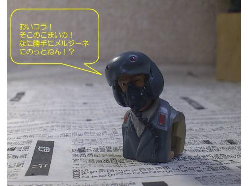 20120428fig01.jpg