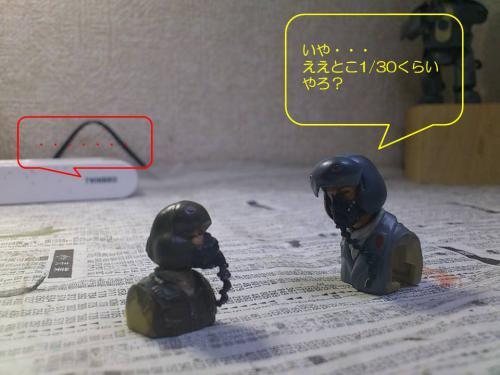 20120428fig03.jpg