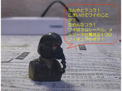 20120430fig01.jpg