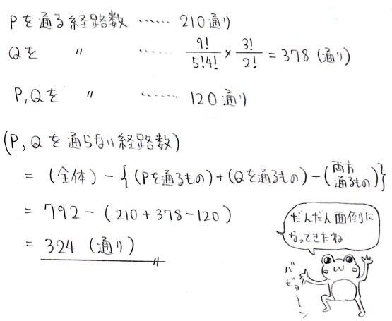 b11_201312050115554e5.jpg