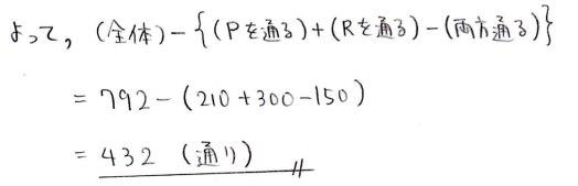 b17_2013120501181744c.jpg
